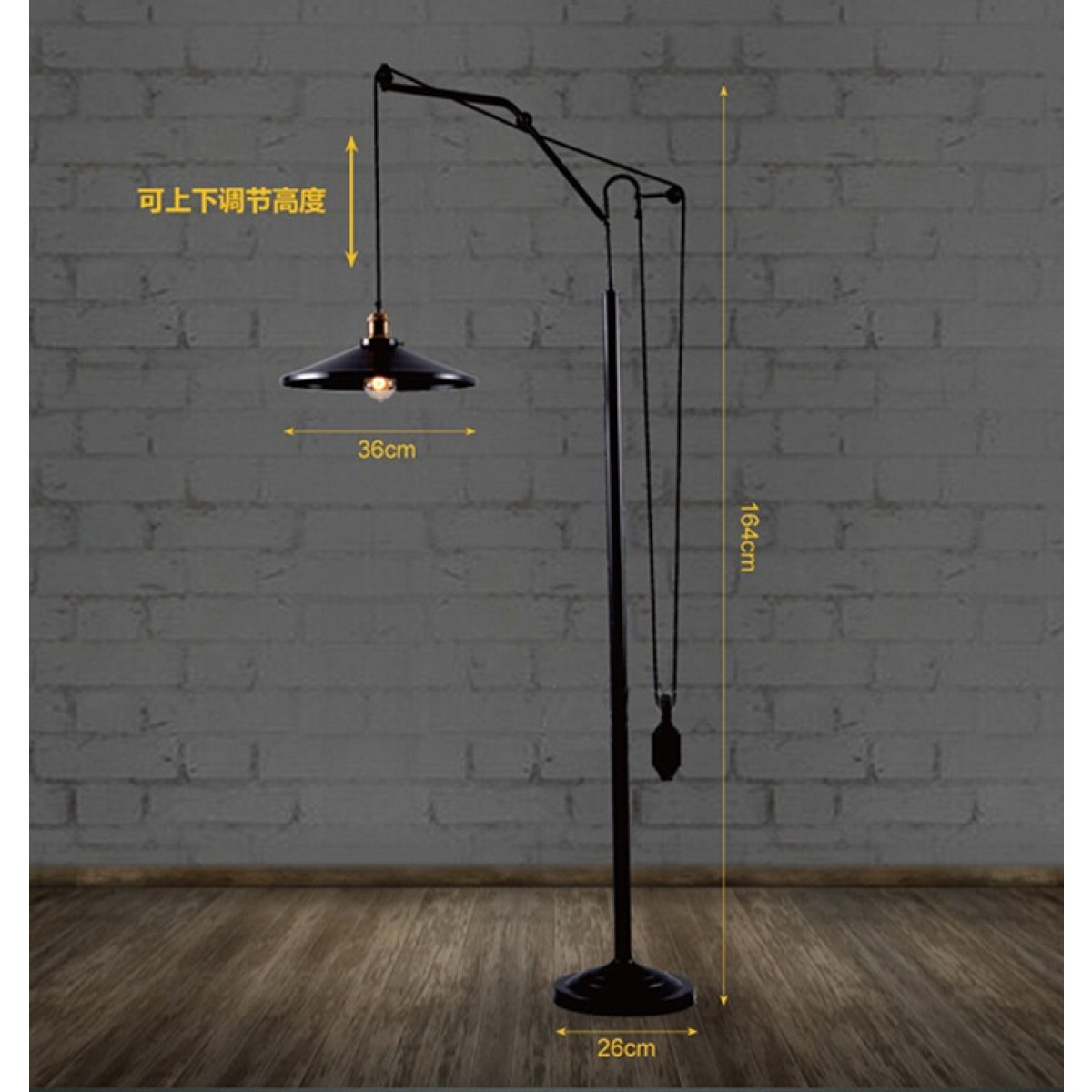 Floor Lamp For Hotel And Office Room In