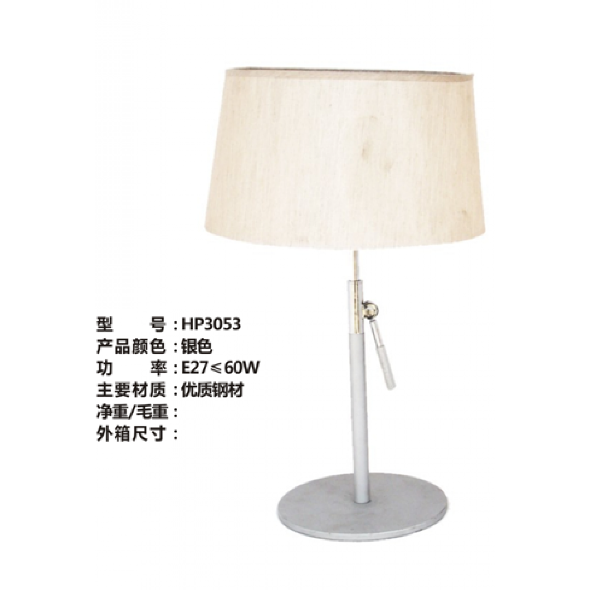 Hotel Desk Reading Lamp With Steel Nickle And Chrome Contemporary Design Made In China Hospitality Lighting Supplier Coart Item Hp3053