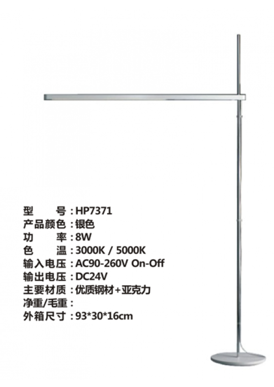 artemide style hotel desk lamp with stainless steel for reading in guest room made in china lighting manufacturer coart item hp7371