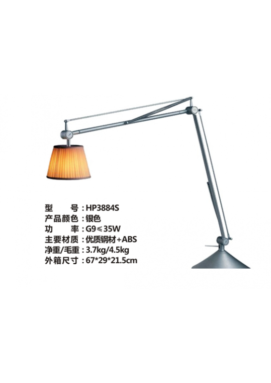 artemide style hotel desk lamp with aluminum silver finish fabric shade for reading in guest room made in china lighting manufacturer coart item hp3884s