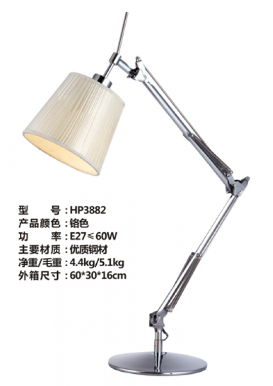 artemide style hotel desk lamp with aluminum silver finish for reading in guest room made in china lighting manufacturer coart item hp3882
