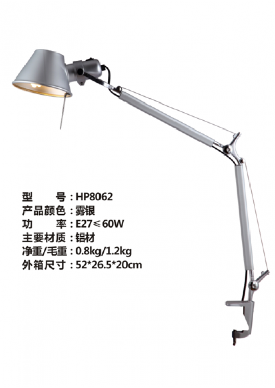 artemide style hotel desk lamp with aluminum silver finish for reading in guest room made in china lighting manufacturer coart item hp8062