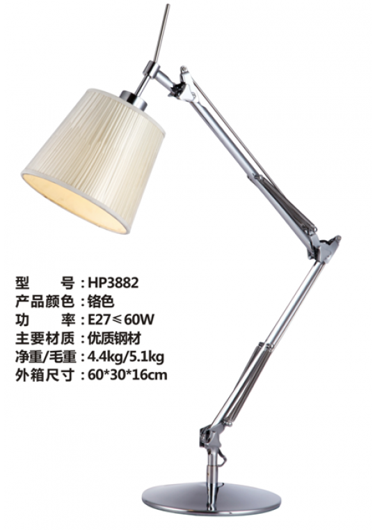 new table desk lamp for office and hotel bedroom