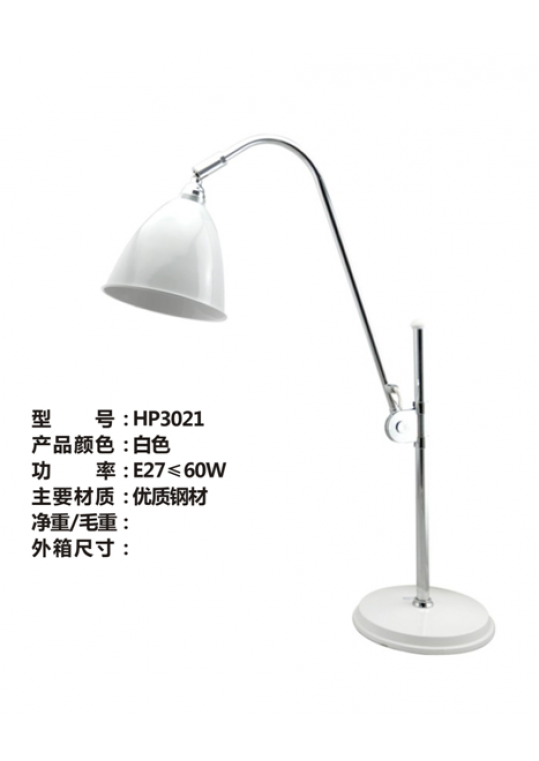 hotel desk reading lamp with steel nickle and chrome contemporary design made in china hotel and hospitality lighting supplier coart item hp3021