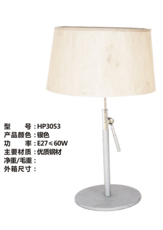 hotel desk reading lamp with steel nickle and chrome contemporary design made in china hotel and hospitality lighting supplier coart item hp3053 with fabric shade