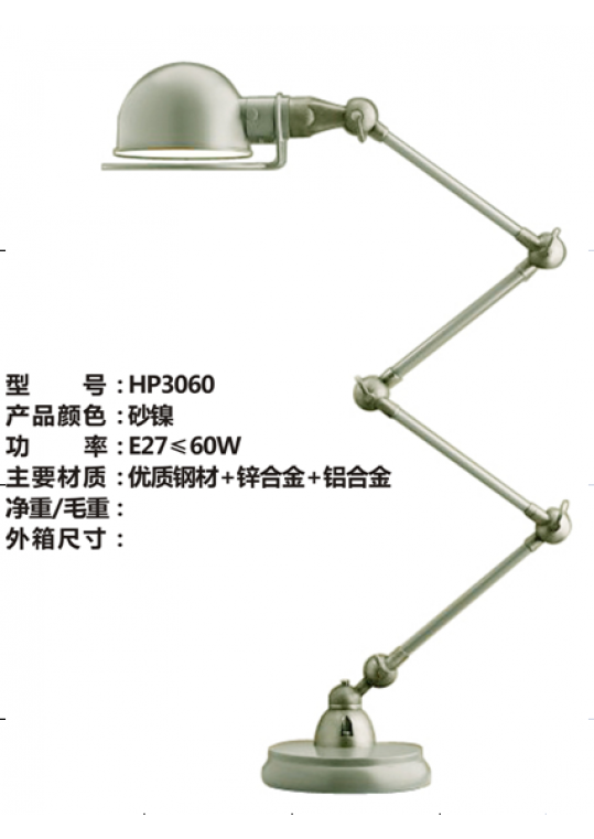 hotel desk reading lamp with steel nickle and chrome contemporary design made in china hotel and hospitality lighting supplier coart item hp3060