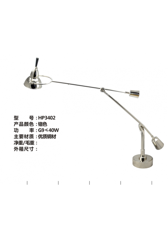 hotel desk reading lamp with steel nickle and chrome contemporary design made in china hotel and hospitality lighting supplier coart item hp3402
