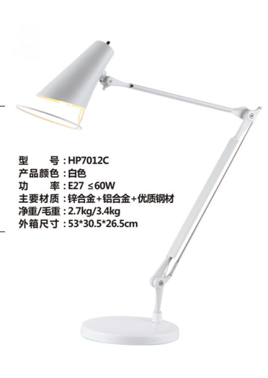 hotel desk reading lamp with steel nickle and chrome contemporary design made in china hotel and hospitality lighting supplier coart item hp7012c white shade