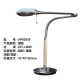 hotel guest room new table reading lamp glass shade aluminium design made in China factory
