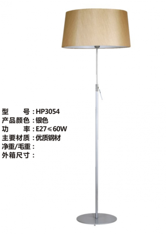 hotel floor lamp brushed nickle steel fabric shade made in China